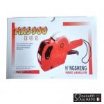ΕΤΙΚΕΤΟΓΡΑΦΟΣ MX-5500