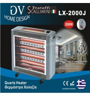 Ηλεκτρική Θερμάστρα xαλαζία QUARTZ 2800W με υγραντήρα