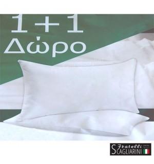 ΜΑΞΙΛΑΡΙ ΥΠΝΟΥ 50Χ70cm  1+1 ΔΩΡΟ